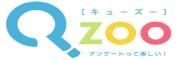 Qzoo(キューズー)